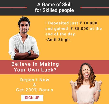 signup bonus Rs. 1000